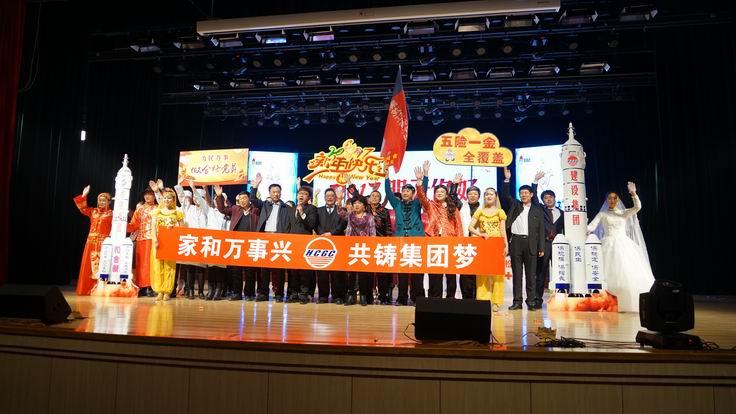 调整大小 水电集团二公司表演情景剧《咱老百姓》.JPG