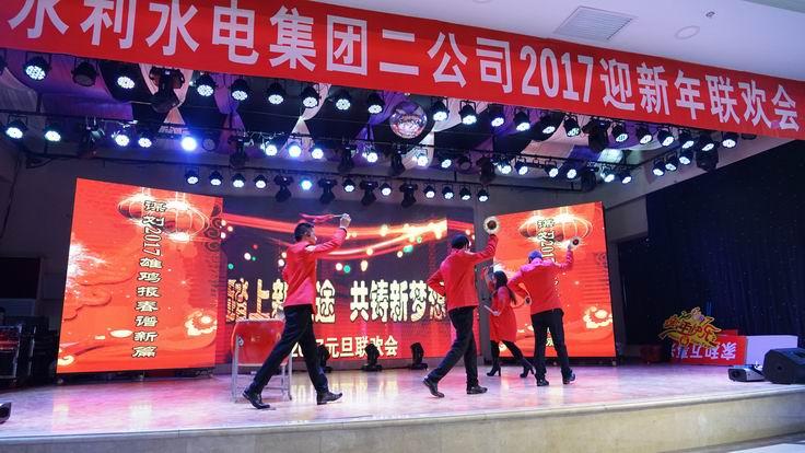 调整大小 第九分公司表演三句半《金鸡贺岁》.JPG