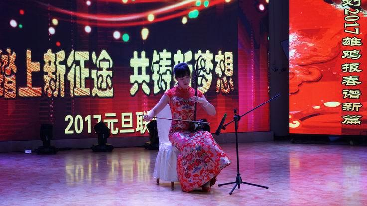 调整大小 第一分公司表演二胡独奏《枉凝眉》.JPG