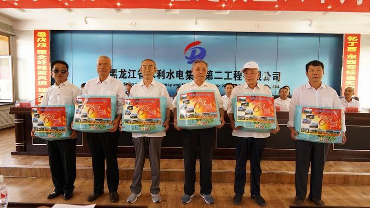 调整大小 15、退休职工代表领取纪念品1.JPG