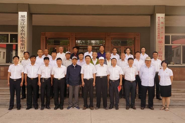 调整大小 19、退休职工代表与现任领导班子合影.JPG